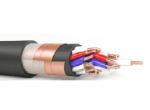 КВВГЭнг-LS КВВГЭнг-FRLS купить контрольный кабель